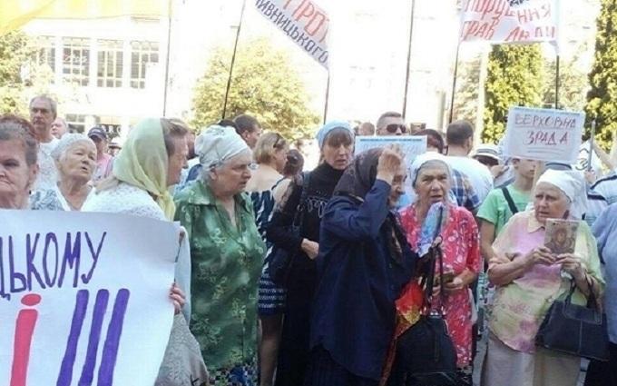 У Кіровограді з іконами протестують проти перейменування: з'явилися фото