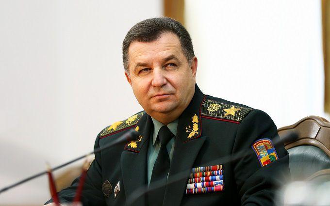 У Путіна пішли на загострення: гучне рішення по міністру оборони України