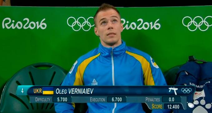 Олимпиада-2016: онлайн трансляция 14 августа (24)