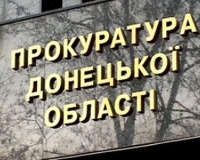 За призывы к изменению территориальной целостности в Донецкой области начато уголовное производство