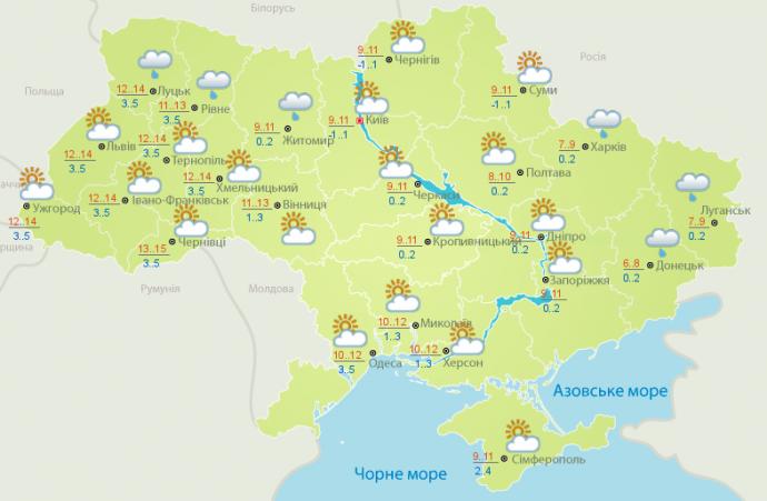 Прогноз погоды в Украине на 21 марта (1)