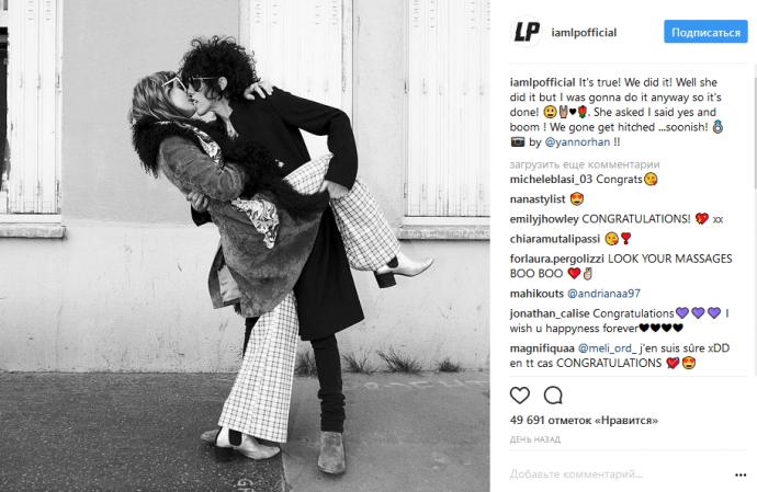 Исполнительница хита Lost On You объявила о помолвке со своей девушкой (1)