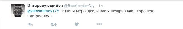 Путін привітав АвтоВАЗ з ювілеєм: соцмережі веселяться (1)