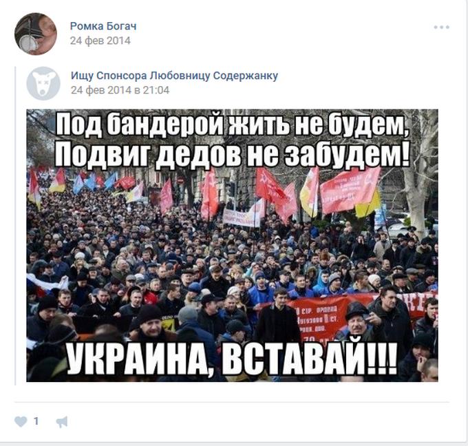 Поліцейський-вбивця з Миколаївщини виявився фанатом антимайдану: опубліковані фото (2)