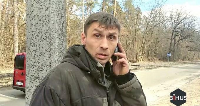 Охранник одного из украинских губернаторов напал на журналистов: опубликованы фото (1)