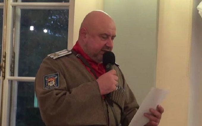 """В Росії козаки пригрозили Трампу """"страшними карами"""": опубліковано відео"""