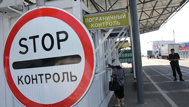 Россия усилила контроль на границе с Украиной: названа причина