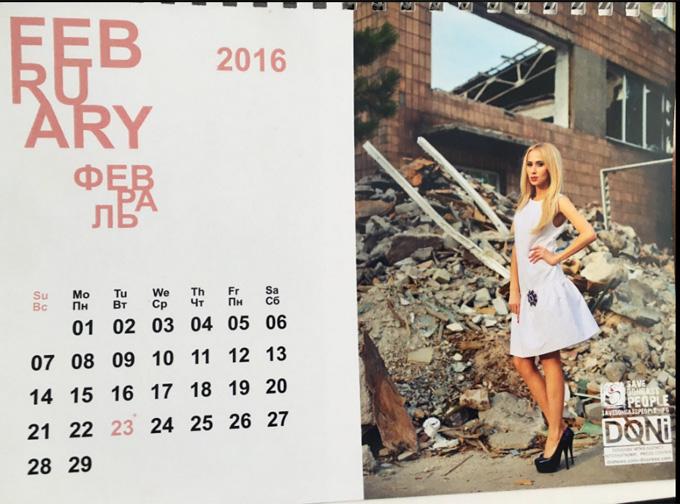 Календар бойовиків ДНР з дівчатами розвеселив соцмережі: опубліковані фото (2)