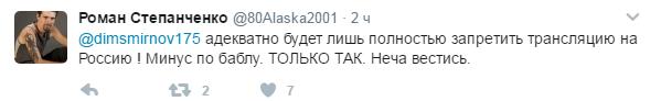 Предложение Европы для Самойловой: у Путина попытались пошутить (2)