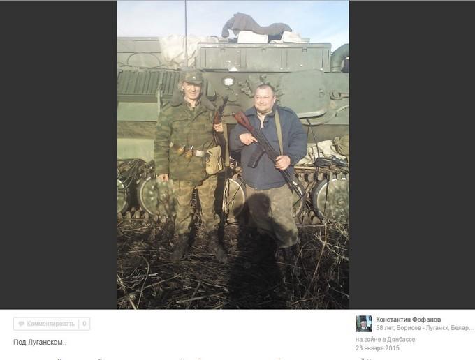 Найманці з Білорусі катаються по Донбасу на російській техніці: опубліковані фото (19)