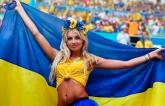 Украинская болельщица поразила своей красотой на Евро-2016: опубликованы фото