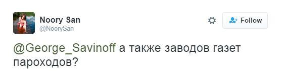 У соратника Путіна знайшли десятки квартир і сотні авто: соцмережі в шоці (2)