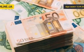 Курс валют на сегодня 12 сентября - доллар подешевел, евро стал дешевле