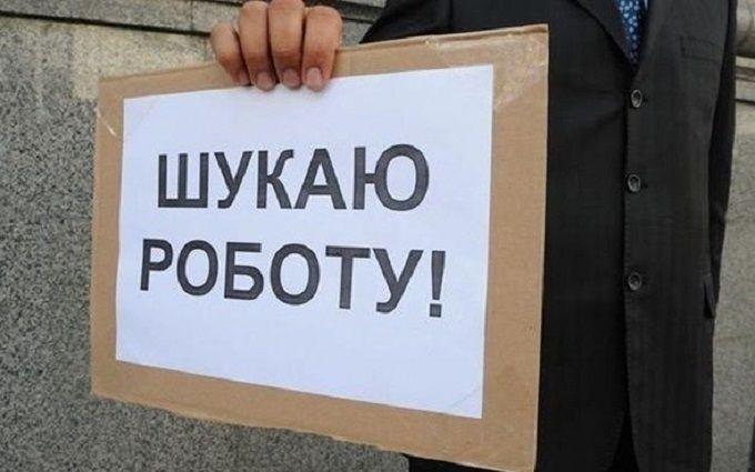 Сколько украинцев уволены и не работают из-за карантина - безумные цифры
