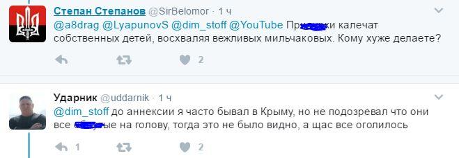 """""""Спасибо вежливым людям"""": сеть шокировало видео из оккупированного Крыма (3)"""