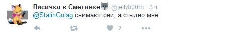 """Вибори в Росії в одному ролику: соцмережі підірвало відео про """"лабутени"""" і Путіна (3)"""