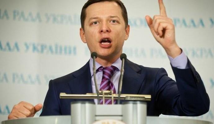 Я готов быть премьер-министром - Ляшко