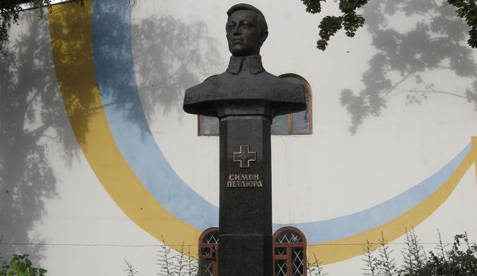 В Киеве установят памятник Симону Петлюре