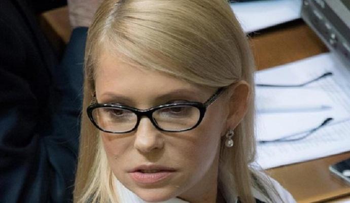 К этим бусам коалиция не идет: соцсети о выходе Тимошенко из большинства в Раде