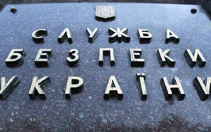 Украинцы, будьте внимательны: СБУ показала яркий социальный ролик