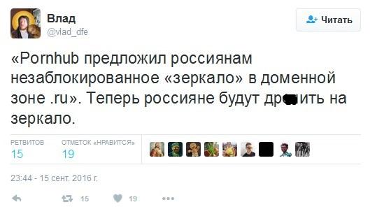 """Найбільший сайт """"з полуничкою"""" перехитрив путінських чиновників: соцмережі веселяться (1)"""