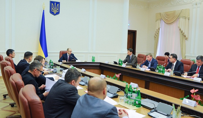 Яценюк ініціював засідання уряду