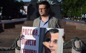 В Москве задержан режиссер, пикетировавший в поддержку Сенцова