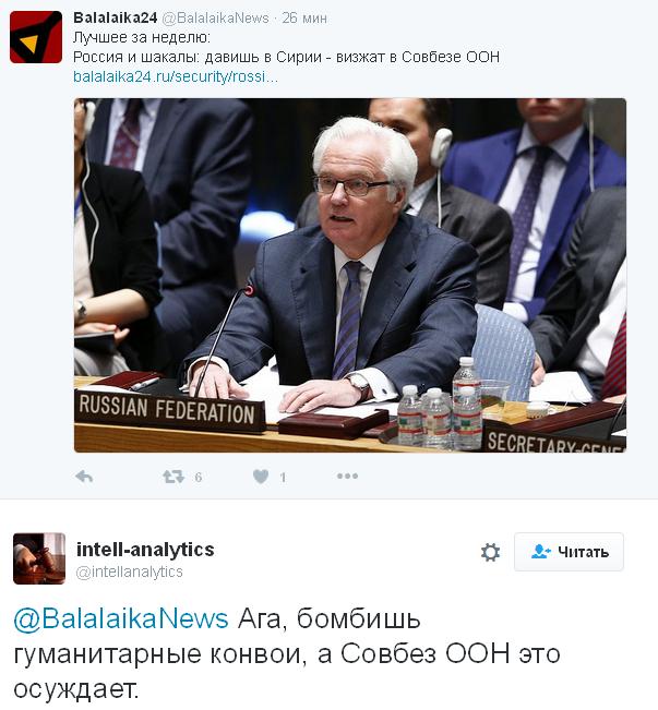 Росія очолила Радбез ООН: соцмережі киплять від ядучих жартів (3)