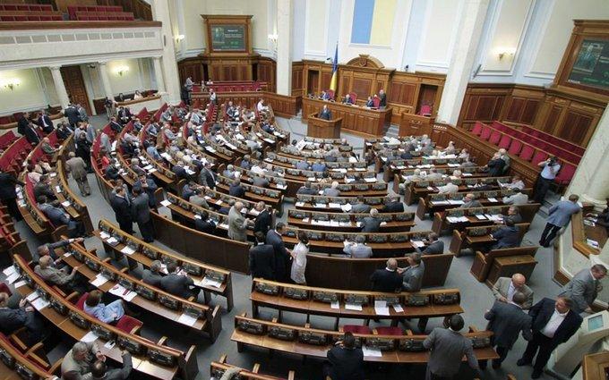 В Раде зарегистрировали проект о переголосовании отставки Кабмина
