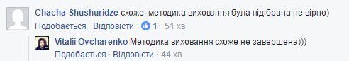 Преемником Гиви стал боевик, который уже каялся перед Украиной: появилось видео (1)