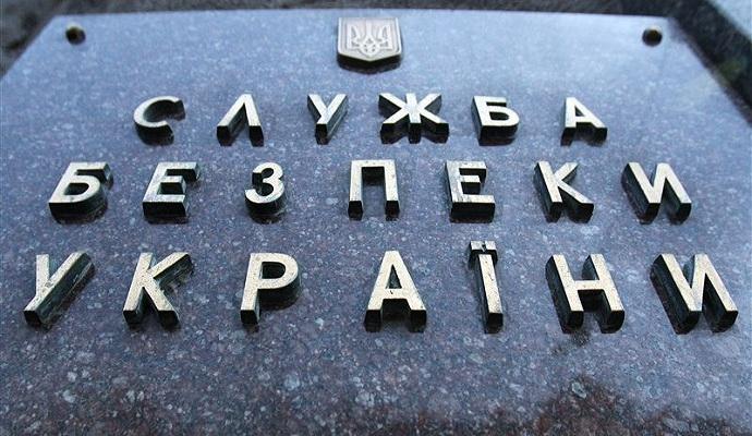 СБУ задержала на взятке майора полиции Павлограда