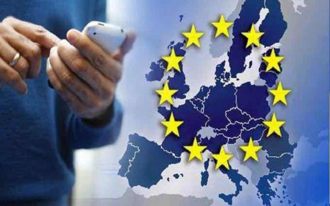 EC окончательно отменит плату зароуминг с15июня