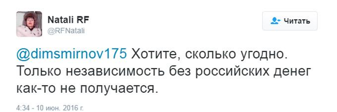 Путинці збудилися через резонансне рішення Абхазії (3)
