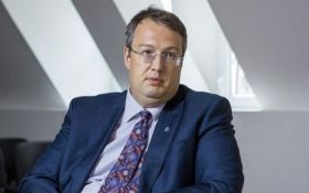 Покушение на Геращенко: нардеп выступил с неожиданным заявлением