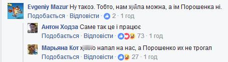 Обращение Собчак к Порошенко: в сети появился жесткий ответ россиянке (4)