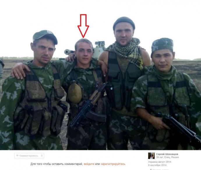 """З'явилися фото нових """"шахтарів"""" зі збройних сил Росії на Донбасі (4)"""