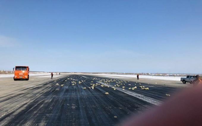 У Росії літак розгубив тонни золота і діамантів: з'явилися фото і відео