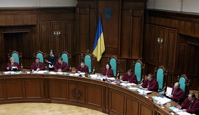 КСУ начал рассмотрение дела о «следующей очередной сессии» парламента