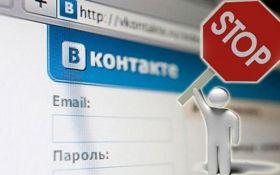 В Раде готовят санкции для нарушителей блокировки российских сайтов