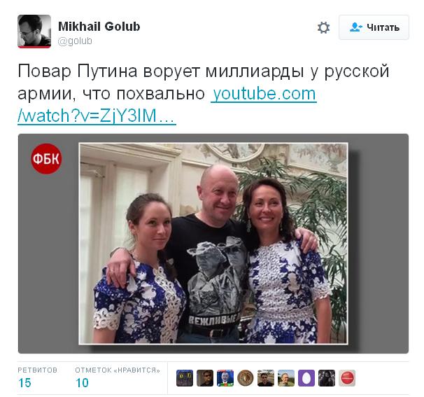 Кухар Путіна виявився мільярдером: соцмережі підірвало викривальне відео (4)