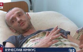 Підстрелений Пашинським чоловік розповів нові подробиці: з'явилося відео