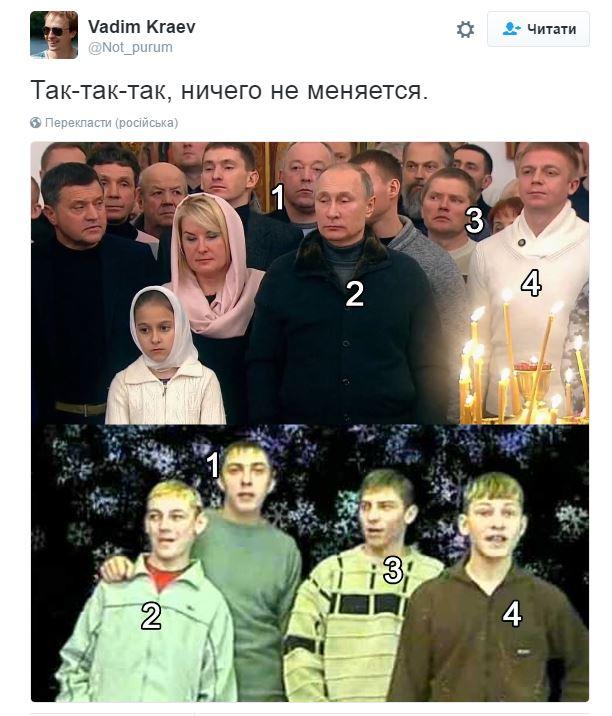 Позорище: соцсети продолжают кипеть из-за истории с фото Путина (4)