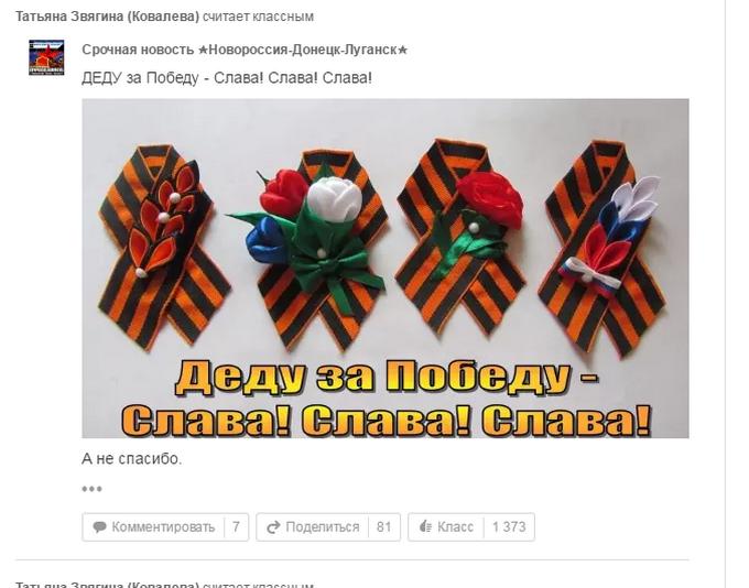 """Затятих любителів Путіна і """"руського миру"""" знайшли ще в одному місті України: стали відомі подробиці (24)"""