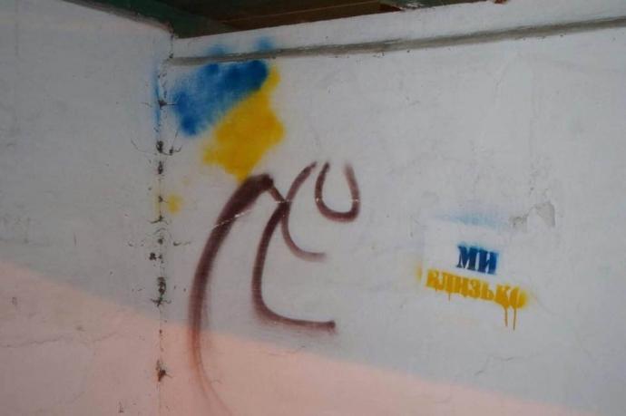 Над оккупированным Симферополем взвился флаг Украины: появились фото (8)