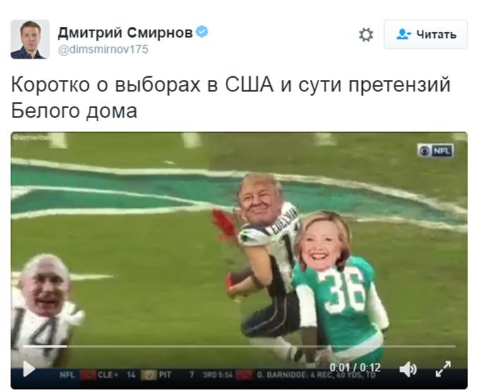 У Путіна знову показали свою манію величі: в мережі сміються над відео (1)