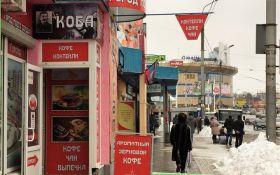 В оккупированном Донецке открылась кофейня в честь Сталина: опубликованы фото
