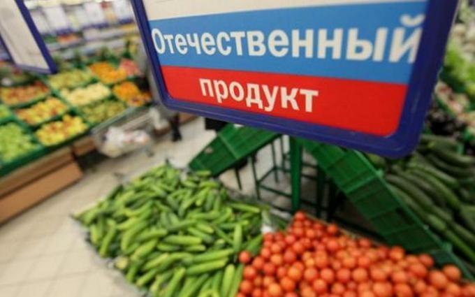 """Росія дала Україні санкційну """"відповідь"""""""