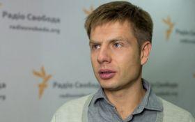 """Нардеп Гончаренко раскрыл новые подробности своего """"похищения"""""""