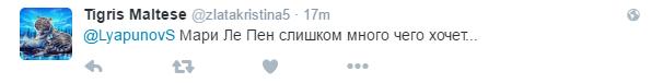 """""""Подруга"""" Путина сделала новое громкое заявление о своих планах (3)"""