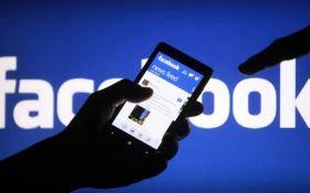 Facebook атакував новий небезпечний вірус: рекомендації користувачам